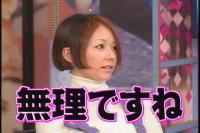 kimura kaela muridesune