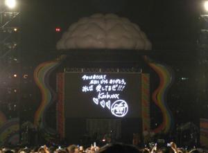 Kimura Kaela 5th Live ending