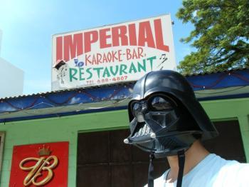 Imperial karaoke-bar koror