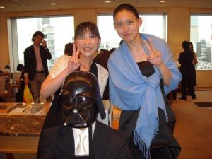 Vader Reception Desk