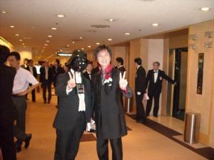 Vader with sinrou L