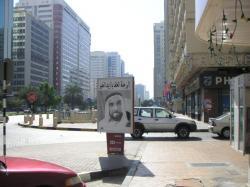 Sheikh Zayed death