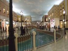 Villagio Mall doha 2