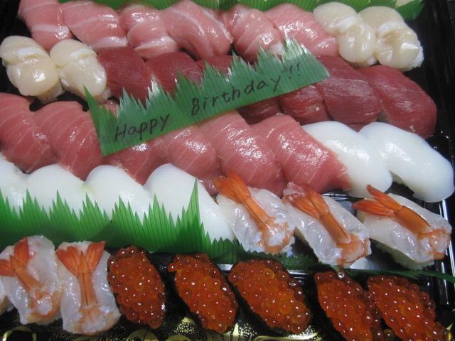 寿司で誕生日