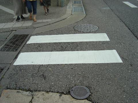 横断歩道?(2009.08.10)