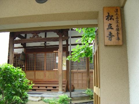 金沢の松立寺02(2009.08.11)