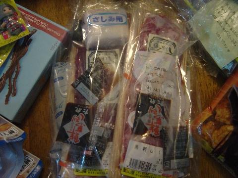 くまくまさん02(2009.08.21)