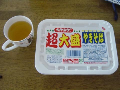ぺヤング開封前(2009.08.22)
