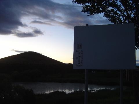 白い看板?(2009.08.22)
