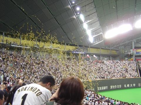 勝ったもんね!(2009.08.29)