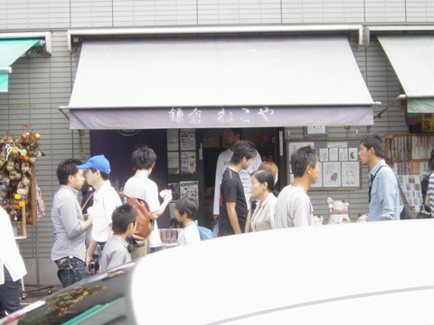 ねこ屋さん(2009.09.22)