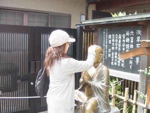 なでぼとけ様(2009.09.23)
