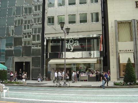 itoyaです(2009.09.23)