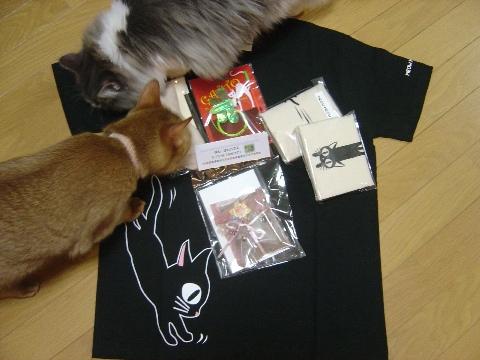 みゃうみゃう購入物03(2009.09.26)