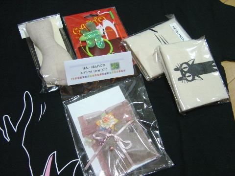 みゃうみゃう購入物01(2009.09.26)