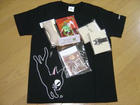 みゃうみゃう購入物02(2009.09.26)