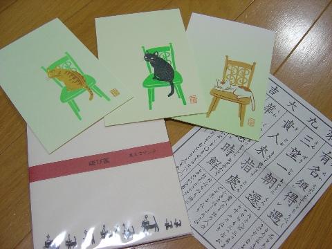 くろだやさんのねこさん(2009.09.26)