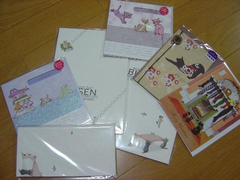 itoyaのねこさん(2009.09.23)