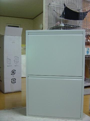 ごみばこ02(2009.10.03)