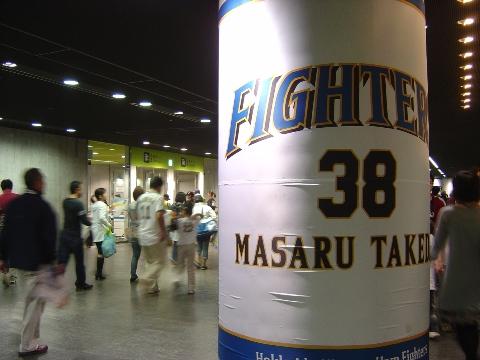 たけだひさし(2009.10.04)