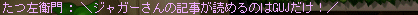 GUJ=ごまみそとうd(ry