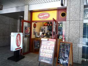 1950年ごろ、長崎県佐世保市の米軍基地に駐在していたアメリカ人から佐世保の人がハンバーガーの作り方を教えてもらったことが始まり