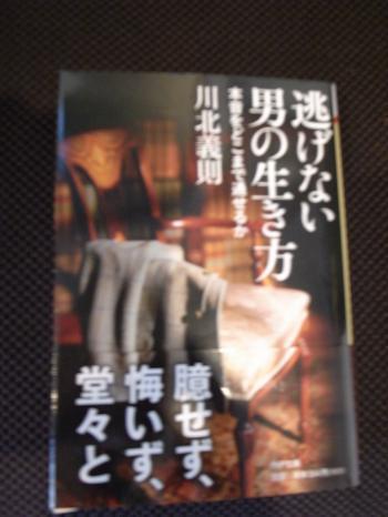 ROT01517_convert_20091204152525.jpg