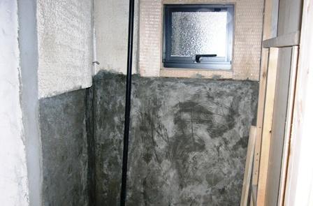 トイレのセメント