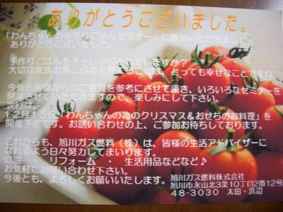 006_convert_20091030195328[1]