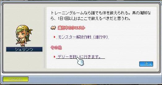 MC7.jpg