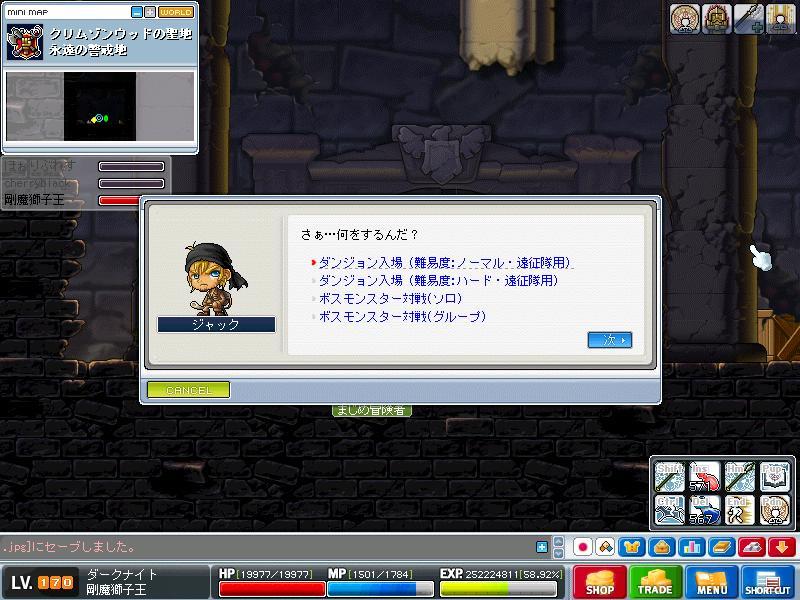 Maple091105_021639.jpg
