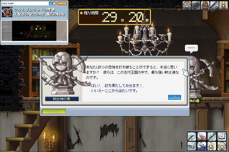 Maple091106_033247.jpg