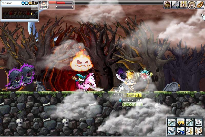 Maple091108_034014.jpg