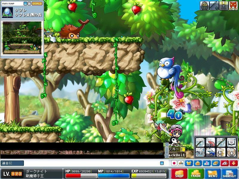 Maple091121_024512.jpg