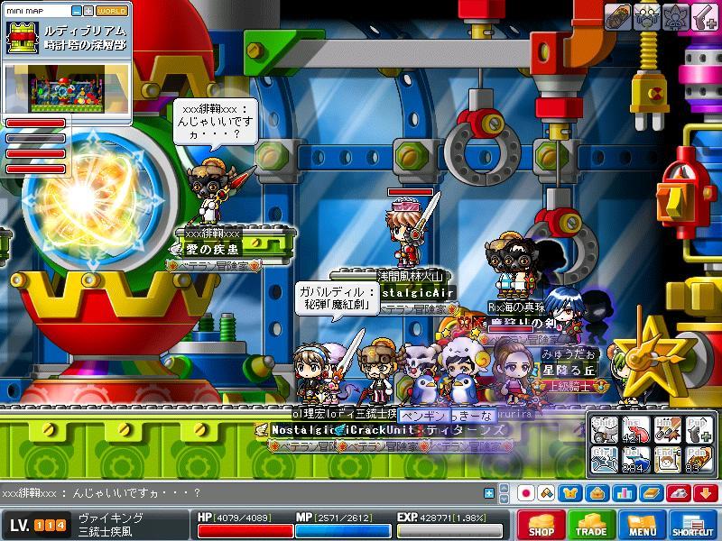 Maple091220_115323.jpg