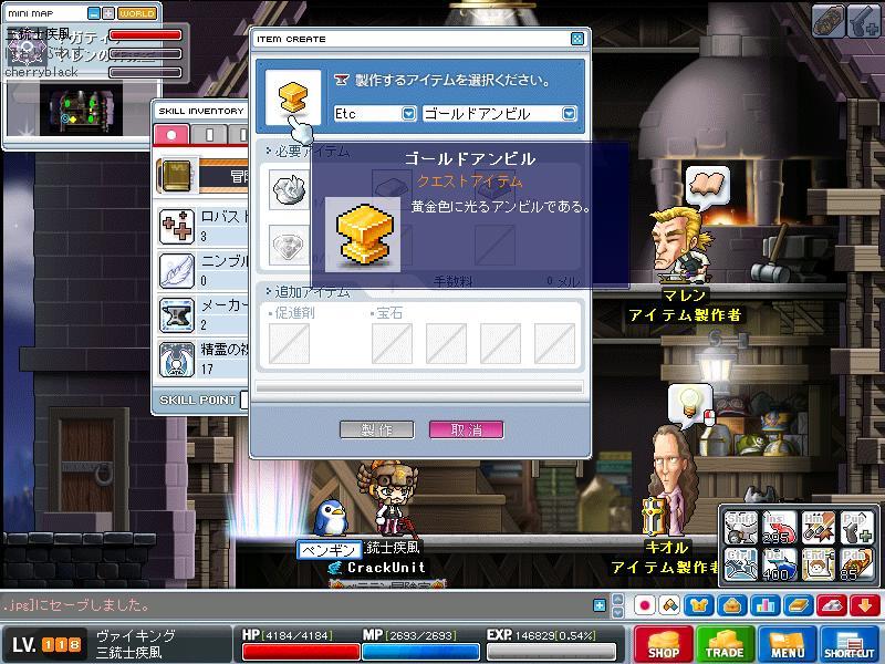 Maple091225_052813.jpg