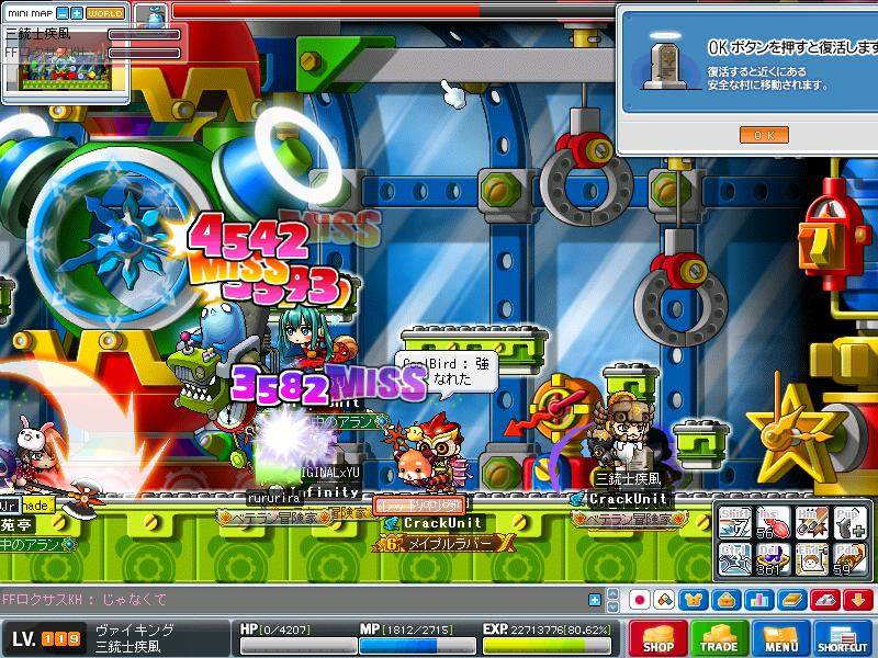 Maple091226_160435.jpg