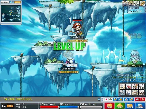 Maple100108_042452.jpg