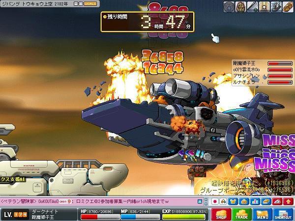 Maple100109_11.jpg