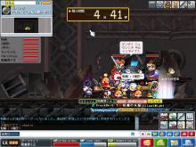 Maple100329_005104.jpg
