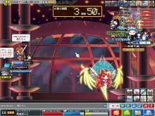 Maple100329_011007.jpg