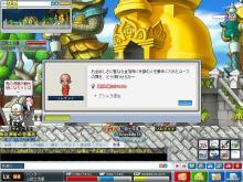 Maple100402_060732a.jpg