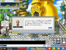 Maple100402_060739a.jpg
