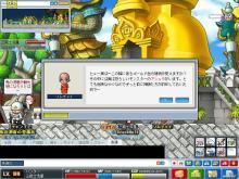 Maple100402_060751a.jpg