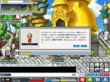 Maple100402_060808a.jpg