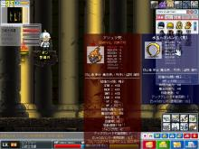 Maple100426_014707.jpg