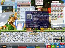 Maple100719_075014.jpg