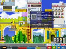 Maple100719_080731.jpg