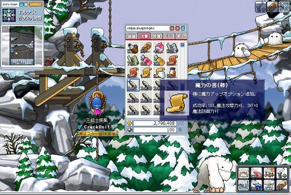 snow10.jpg