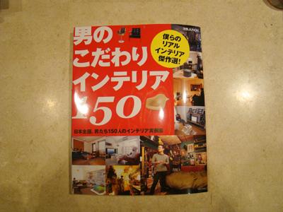 blog01.jpg